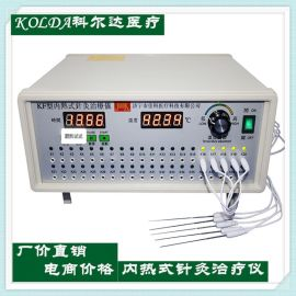 优惠供应内热式针灸治疗仪