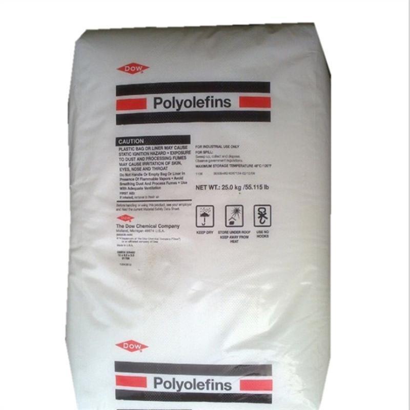 現貨美國陶氏 PP 7C05N 注塑級 擠出級 流延膜專用料