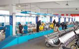 电动车组装线 电动车生产线