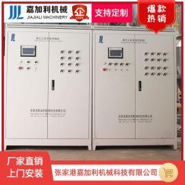 真空上料机 可移动上料机 全自动输送饲料粉末管式送料机可定制