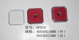 塑料盒(HF076)