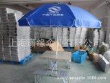 鋁合金連體摺疊桌椅+戶外廣告遮陽傘、戶外休閒摺疊桌椅+太陽傘