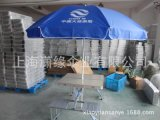 铝合金连体折叠桌椅+户外广告遮阳伞、户外休闲折叠桌椅+太阳伞