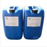 油性鋁合金脫模劑(A625)