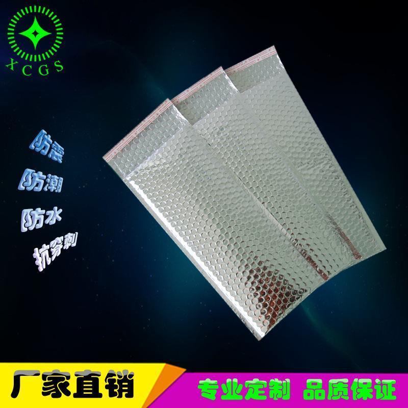 哑光银色镀铝膜气泡信封防水铝膜袋 邮政国际小包信封袋