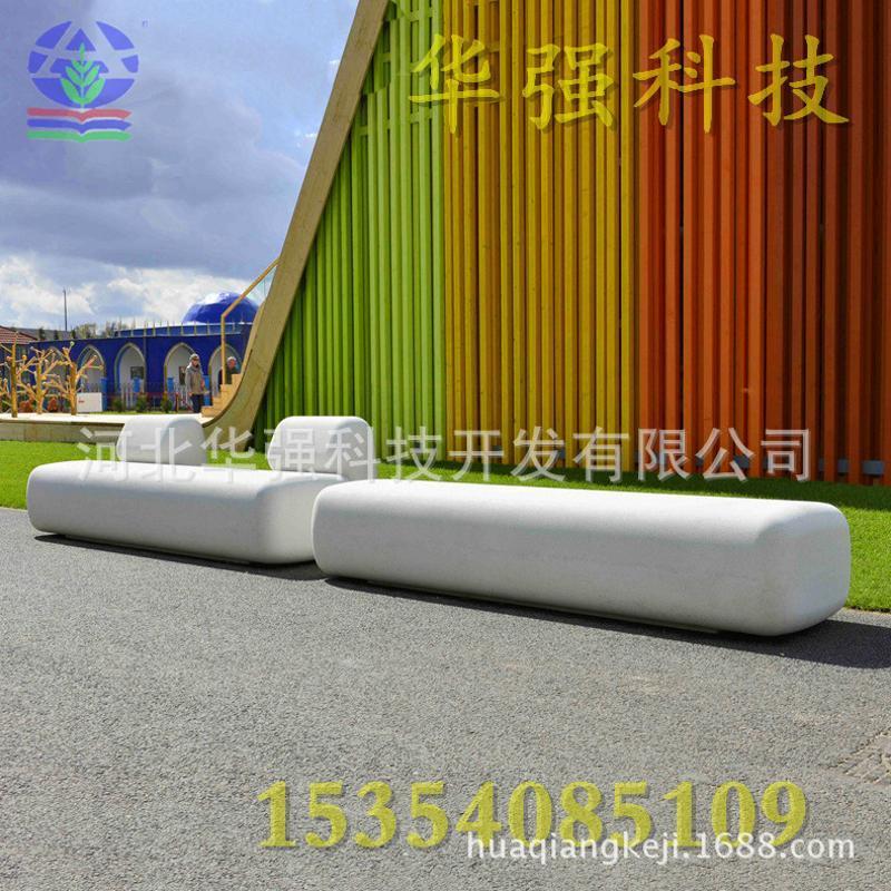 艺术景观玻璃钢白色坐凳 户外商场美陈休闲坐凳雕塑摆件源头厂家
