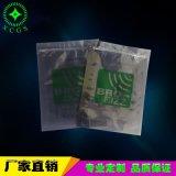 防静电自封袋   静电包装袋 PCB电子产品包装袋 防静电平口袋