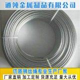 源头厂家直销镀锌6*12-11建筑 拉线 捆绑钢丝绳 碳素结构钢钢丝绳