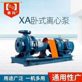 XA40管道加压泵 造纸工业型水泵 冷热水循环水泵