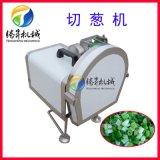 臺式切菜機  豬腸切條機 蔥花機 安全簡單