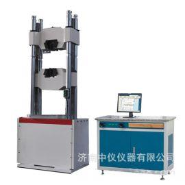 WEW-D系列微機屏顯液壓萬能試驗機 萬能材料試驗機