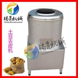 磨砂瓜果清洗去皮機 滾桶土豆脫皮機 土茯苓脫皮機