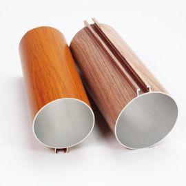 型材铝圆管天花铝合金60mm铝圆管吊顶厂家直销定制