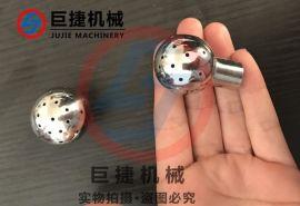 迷你小型喷淋头 固定式喷淋头 固定清洗球
