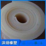 耐高溫白色矽膠板 1-10mm矽膠墊板 發泡矽膠板