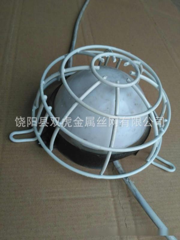 防爆灯钢网 金属灯罩 照明灯具配件防护网罩