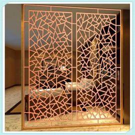 組合辦公屏風隔斷加工酒店會所家用鍍銅屏風隔斷
