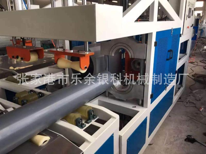 PVC管材扩口机,全自动扩口机