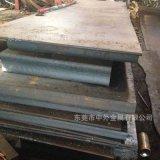 GCR15高耐磨軸承鋼板 中厚鋼板 精光板切割加工