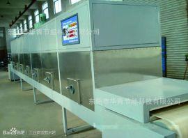 中药材微波干燥设备 黄芪烘干效果好 安徽药材微波干燥设备厂家