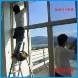 供應陽光房玻璃貼膜陽臺玻璃防曬膜鏡面單透膜
