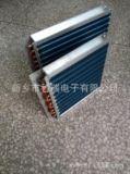 河南供應科瑞空調冰箱用冷凝器蒸發器     18530225045