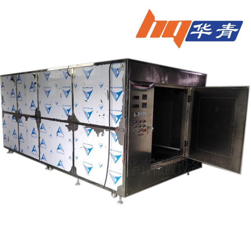 福建櫃式實木工藝品微波設備廠家直銷散射波技術微波木材乾燥機