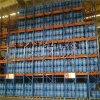 长期供应塞拉尼斯原装CP143VAE乳液 货源充足值得信赖