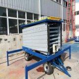 全自動升降車平臺車 起重量500 升高10米