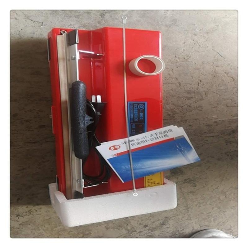 江苏恒光SF-400手压封口机 塑料袋铝箔袋纸袋茶叶袋小型热封口机