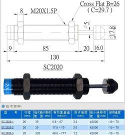 CEC油压缓冲器SC2020-1