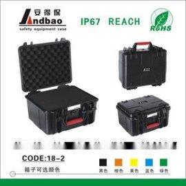 塑料安全防护箱