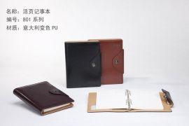 办公记事本 商务记事本 笔记本 可加印公司logo 复古活页笔记本