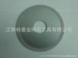 特菱直供钎焊连续式金刚石锯片