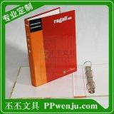 常规a4档案袋 个性化定制档案袋 按需订制档案袋 pp材料订制档案袋