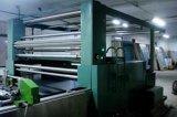 DH7000型高精度平网印花机 伺服印花机 印花机