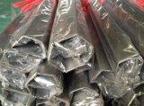定做304不鏽鋼異型管 拉絲橢圓管價格 平橢圓40*80