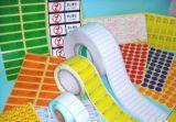 深圳印刷厂 深圳标签印刷 深圳不干胶标签印刷