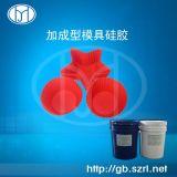 半透明环保级液体矽利康 液体硅胶厂家