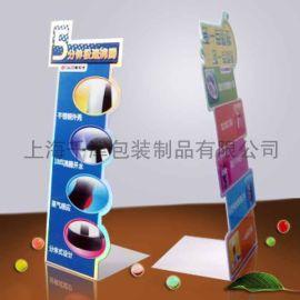 厂家生产 PVC彩印广告展示牌  质优价廉YJ-LP018