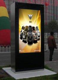 液晶广告机|55寸户外广告机|高清传媒数字电视|户外广告刷屏机