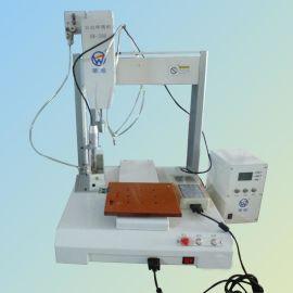 焊锡机器人 自动焊锡机