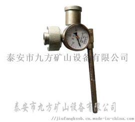 SY 40B单体支柱测压压力表