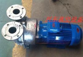 厂家直销2BV不锈钢水环式真空泵 耐腐蚀水环真空泵