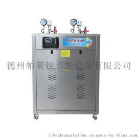 帕莱顿304不锈钢162KW电加热蒸汽源机