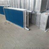 16銅管表冷器    空調J機組表冷器