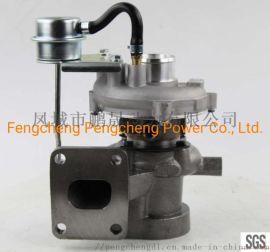Gt1749s现代汽车涡轮增压器柴油发动机增压器