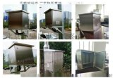 供应落地机柜、不锈钢防水箱、不锈钢配电箱、监控立杆
