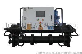 中科能地源热泵 空气能热泵空调怎么样