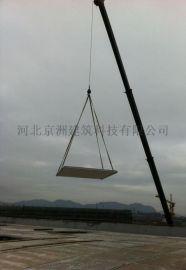河北廊坊发泡水泥复合板立足市场  认准京洲板